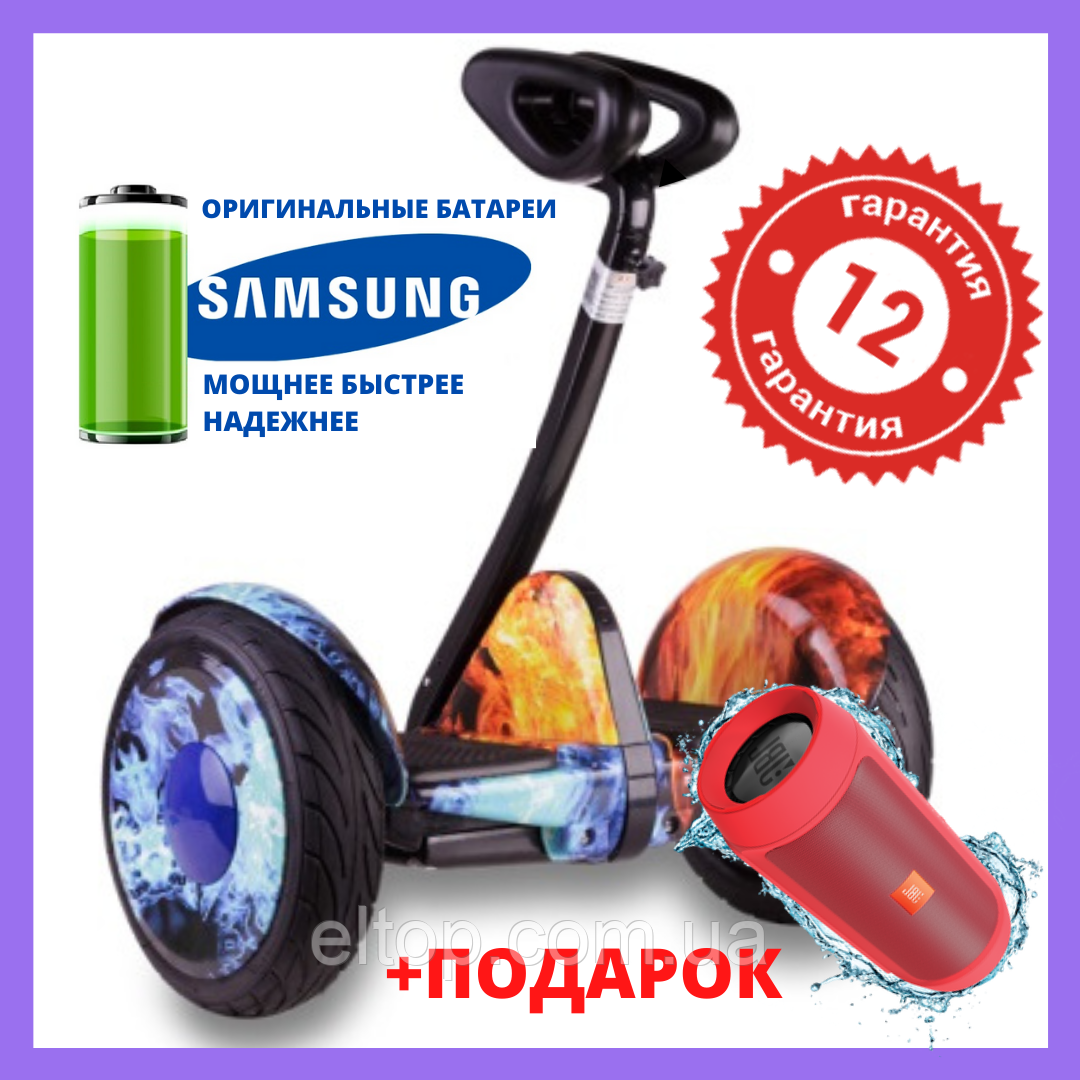 Гироскутер сигвей Segway Ninebot Mini Огонь и лед Гироборд Найнбот Мини робот для детей и взрослых