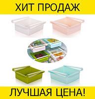 Подвесной контейнер для холодильника Refrigerator Multifunctional Storage Box- Новинка! Новье