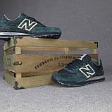 Мужские кроссовки Nеw Balance 574, фото 4