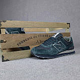 Мужские кроссовки Nеw Balance 574, фото 6