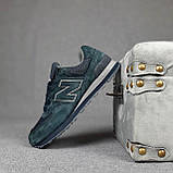 Мужские кроссовки Nеw Balance 574, фото 7