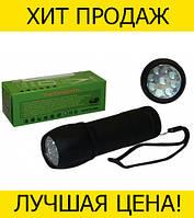Карманный фонарик 512 12LED- Новинка! Новье