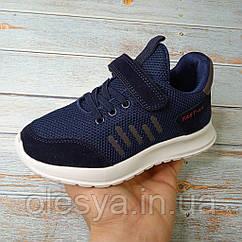 Легкие детские, подростковые кроссовки 10152 Jong Golf Размеры 31- 35