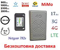 Полный комплект 4G/LTE/3G WiFi Роутер Netgear 782s+MiMo антенна 2×17 dbi Киевстар, Vodafone, Lifecell