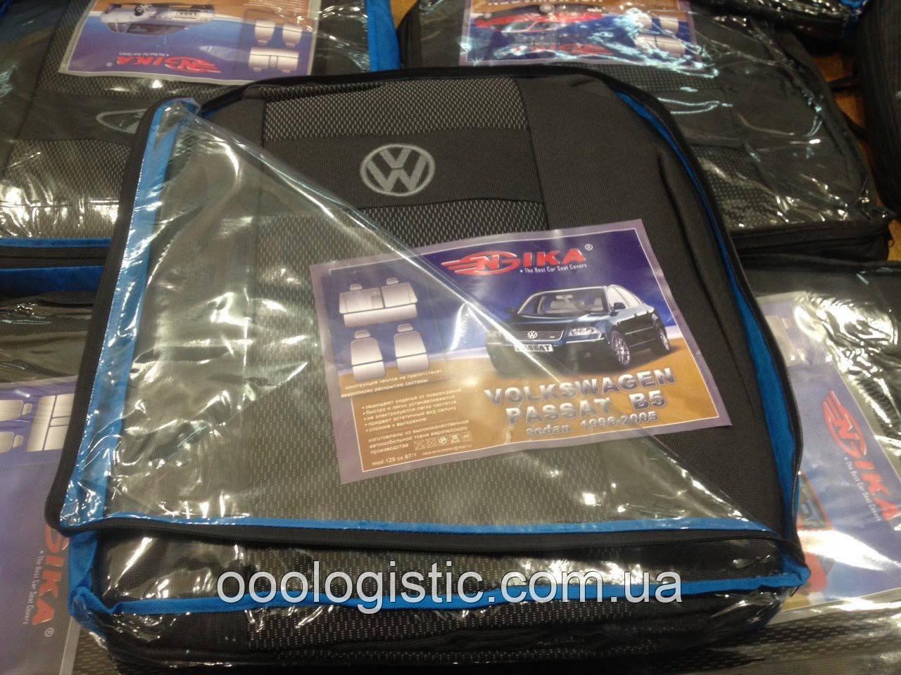 Авточехлы на Volkswagen Passat B5 sedan 1996-2005 года Nika