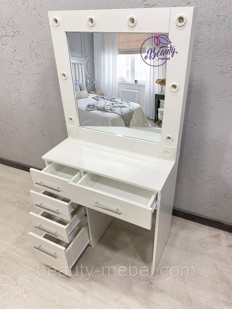Туалетный столик косметический с подсветкой, белый