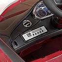 Дитячий електромобіль M 4010 EBLR-1, Mercedes-Benz AMG C63S, шкіряне сидіння, колеса EVA, білий, фото 4