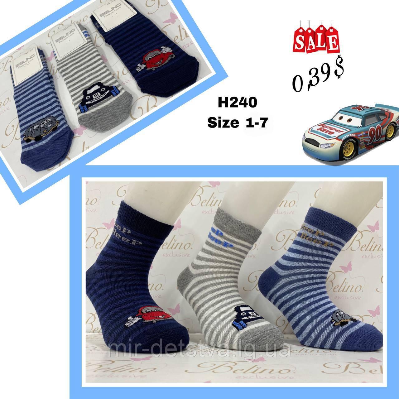 Шкарпетки для хлопчиків ТМ Belino гуртом р.3-4