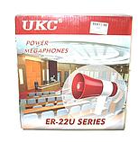 Мегафон рупор громкоговоритель UKC ER-22, фото 5