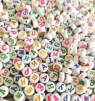 Набір 50шт. намистин з буквами Російський алфавіт кольорові 7мм