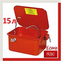 Torin TRG4001-3.5, 15 литров, Ванна для мойки деталей электрическая, моечная, оборудование