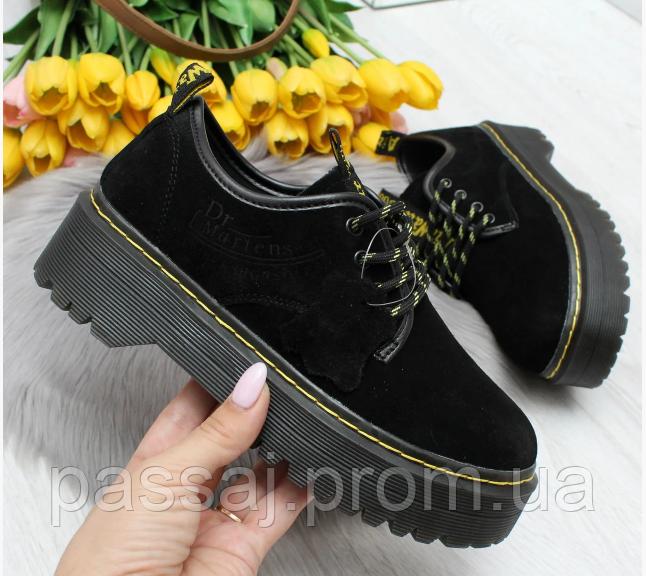Черные туфли, броги из натуральной замши