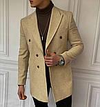 😜 Пальто - Мужское бежевое пальто на осень\ чоловіче пальто бежеве, фото 2