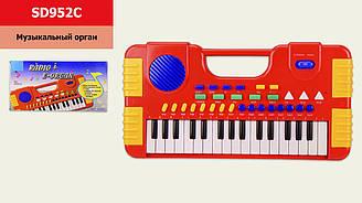 Музичний синтезатор батарейковий SD952C