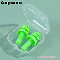 Многоразовые силиконовые беруши + контейнер от шума и воды Silicone W23G. Беруши противошумные. Беруши для сна