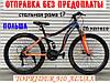 ✅ Двухподвесный Горный Велосипед TopRider 910 ALUXX 26 ДЮЙМ Стальная Рама 17 Черно-Зеленый, фото 7
