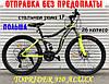 ✅ Двухподвесный Горный Велосипед TopRider 910 ALUXX 26 ДЮЙМ Стальная Рама 17 Черно-Зеленый, фото 8