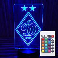 Оригинальный подарок светильник-ночник с пультом 16 цветов ФК Динамо AVA-162