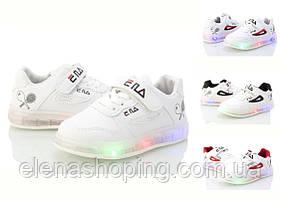 Кросівки дитячі BBT для дівчинки р21-26 ( код 3225-00)