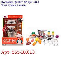 Посуда 555-BX013 кастрюли, кухонный набор, подставка, прихватка, металл, 27пр, в кор-ке, 20-30-20см