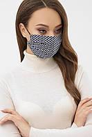Женская синяя текстильная  маска с ромбами