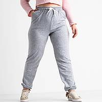 Батальные спортивные штаны для дома и отдыха 6033-1 серый меланж. Размер 50