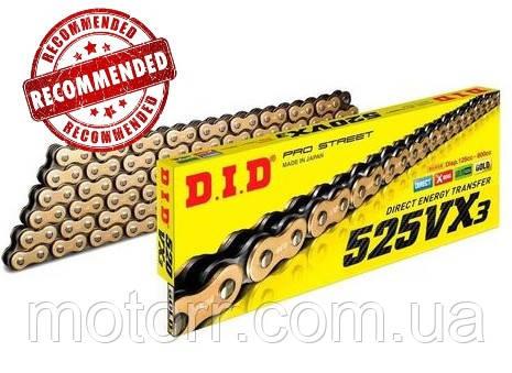 Приводная цепь DID 525VX3 GB - 114