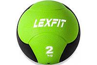 Медбол USA Style LEXFIT зелен. 2кг, LMB-8002-2, фото 1