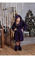 Халат кот фиолетовый размер 140 Mililook