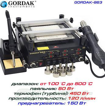 GORDAK 863 паяльная станция 3 в 1,  от 100°С до 500°C, мощность: 1105 Вт