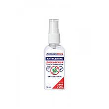 Антисептик для рук и поверхностей спреевый Antisept ULTRA (70% спирта) 50 мл. Дезинфектант - Love&Life