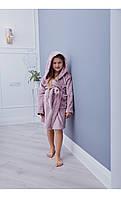 Халат кролик розовый пепел размер 110 Mililook