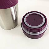 Термокружка UNIQUE UN-1072 0.38 л. Цвет: фиолетовый, фото 3