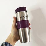Термокружка UNIQUE UN-1072 0.38 л. Цвет: фиолетовый, фото 4