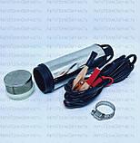 Насос топливоперекачующий погружной с фильтром D=50, 12В Москва, фото 2