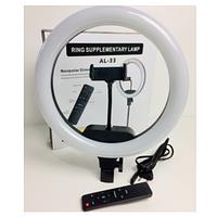 Кольцевая лампа AL-33 светодиодная с пультом дистанционного управления + блютуз пульт для телефона в подарок