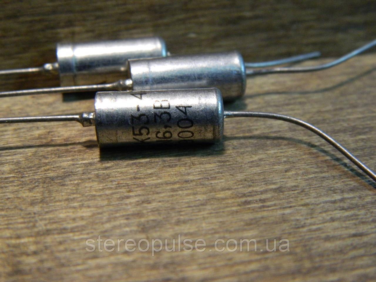 Конденсатор К53 - 4А 68мкФ - 6.3 В 90год