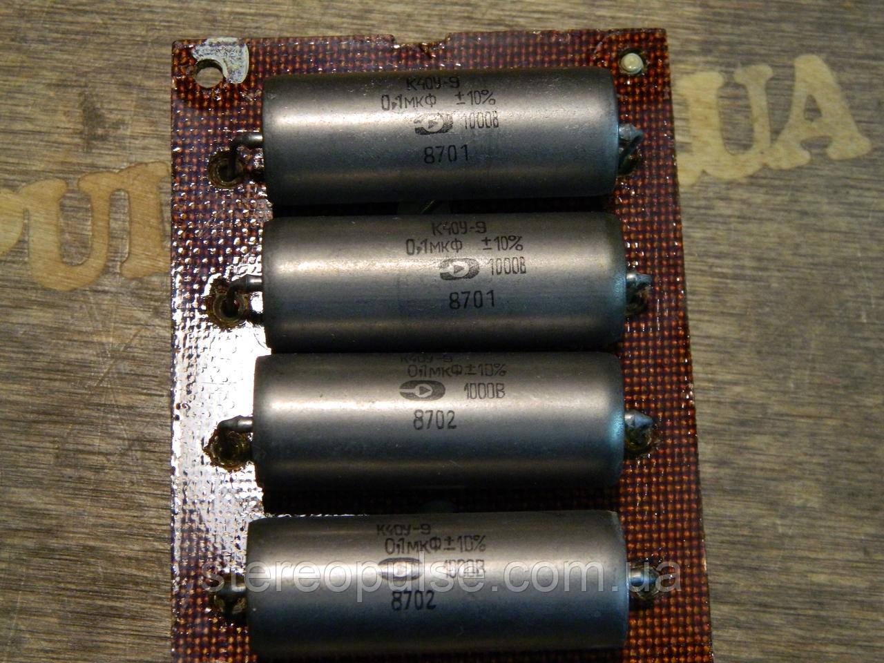 Конденсатор  К40У- 9   0.1 мкФ - 1000В