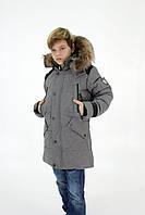 Зимняя подростковая куртка, Макс Джинс серая, 140-164.