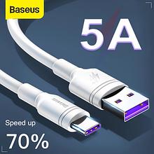 Кабель Baseus USB Type-C 5А 40W Колір Білий 2 метри швидка зарядка і передача даних