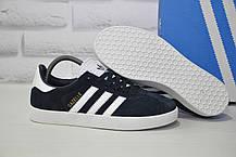 Підліткові, жіночі кросівки кеди замшеві в стилі Adidas gazelle сині