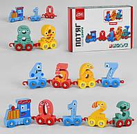 """Деревянная игрушка Поезд с цифрами """"Fun Game"""" 79052, фото 1"""