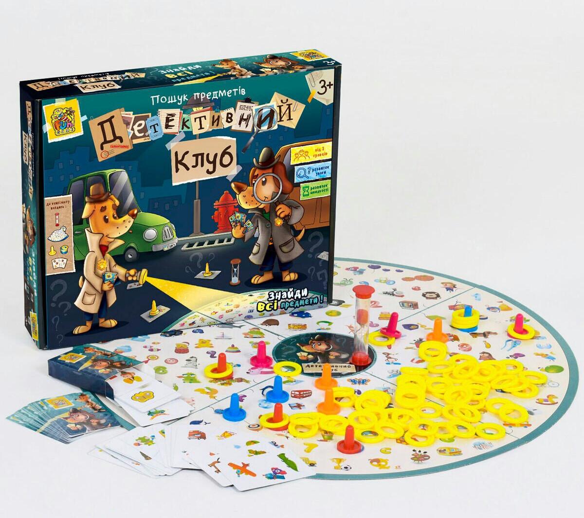 Настільна гра Детективний клуб Fun Game Знайди всі предмети 54054