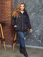Р. 50-60 Стильная женская демисезонная куртка больших размеров на синтепоне 100 черная