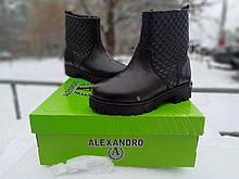 Підліткові стильні черевики для дівчинки натуральна шкіра, натуральне хутро Alexandro
