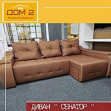 Угловой диван Сенатор с нишами в боковушках, фото 3