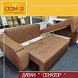 Угловой диван Сенатор с нишами в боковушках, фото 4