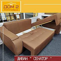 Угловой диван Сенатор с нишами в боковушках, фото 2
