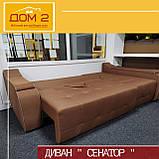 Угловой диван Сенатор с нишами в боковушках, фото 5