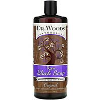 """Черное мыло для лица и тела Dr. Woods """"Raw Black Soap"""" с маслом ши (946 мл)"""
